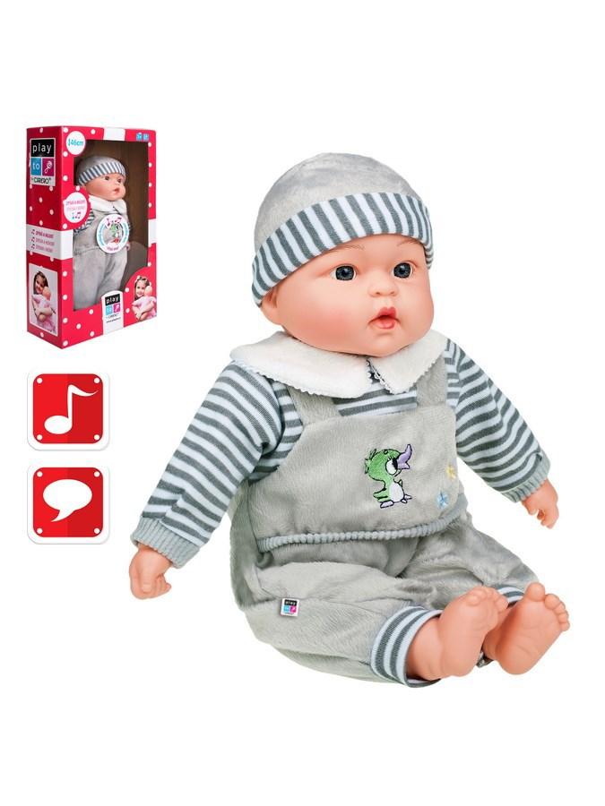 Poľsky hovoriaca a spievajúca detská bábika PlayTo Agnieszka 46 cm, Sivá