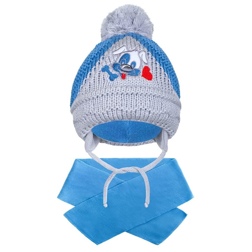 Zimná detská čiapočka so šálom New Baby psík tmavo modrá 104 (3-4r)