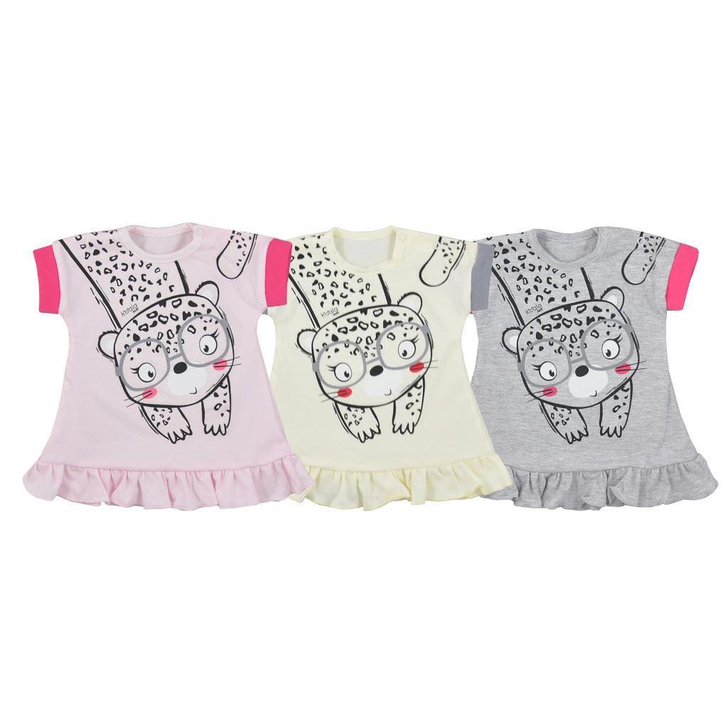 Dojčenské letné šaty Koala Sara béžové