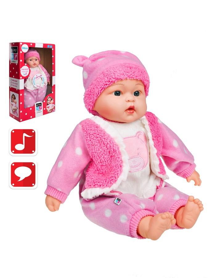 Maďarsky hovoriaca a spievajúca detská bábika PlayTo Anička 46 cm, Ružová