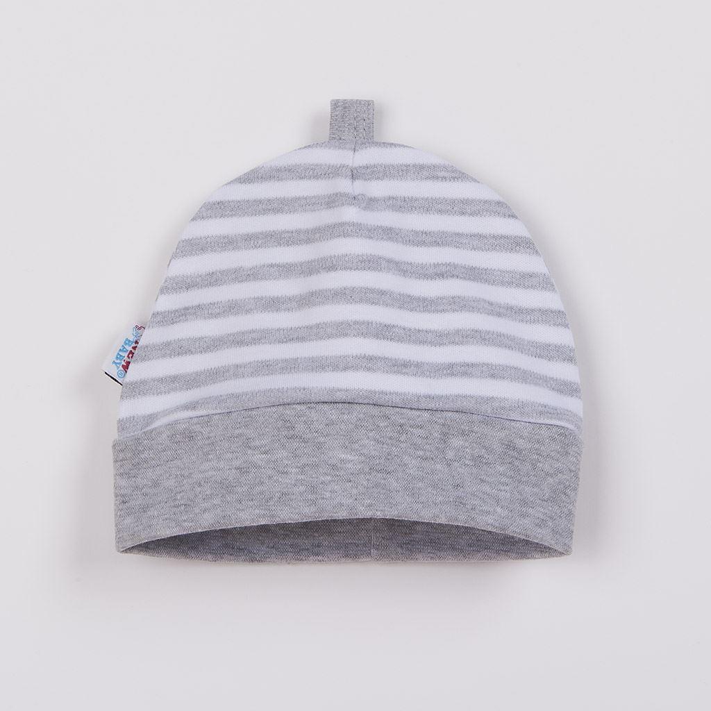 Dojčenská bavlnená čiapočka New Baby Zebra exclusive-62 (3-6m)